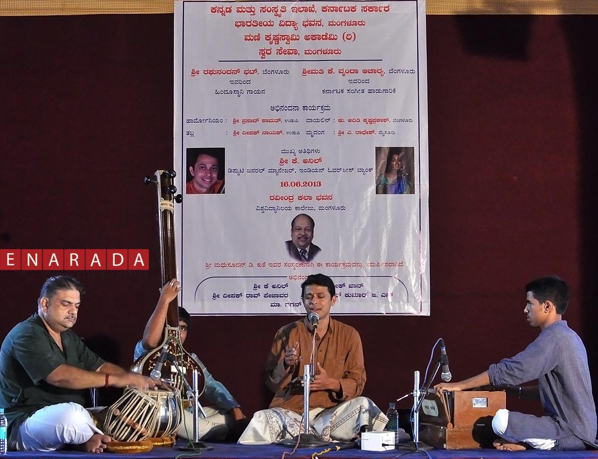 Raghunandan bhat rendring hindustani concert, prasad kamath on harmonium and pangala dinesh shenoy on tabla organized by mani academy copy.JPG