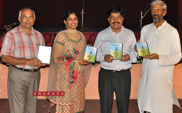 Releasing of CD by deputy general manager, sri k anil. 'krishna prarthana' on devarnamas sung by vidushi prarthana sai narasimhan