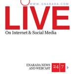 Kiit Alumni meet - live