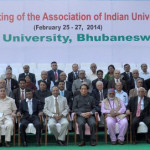 Vice Chancellors from various universities of the country as well as senior functionaries of apex bodies like University Grants Commission (UGC), AICTE, NCTE and Ministry of Human Resource Development