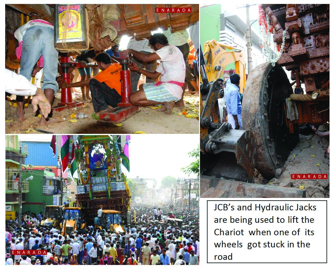 Nanjangud Chariot gets stuck