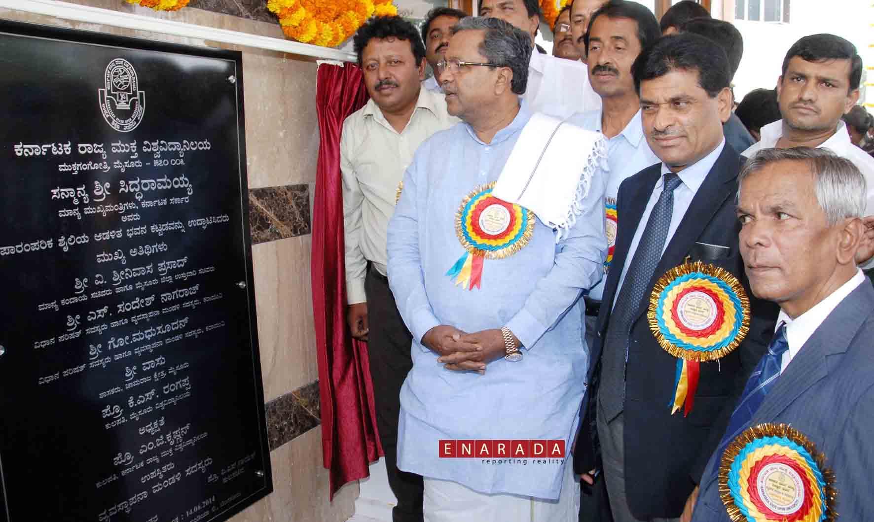 Chief Minister Siddaramaih inaugurates new buildings of KSOU. MLA Vasu, Mysore University Vice-Chancellor Prof. K.S. Rangappa, KSOU Vice-Chancellor Prof. M.G. Krishnan looks on
