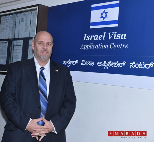 Israel Consulate General opens Visa Application Service