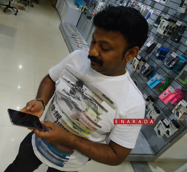 iphone 6 launch in bangalore Oct 17, 2014