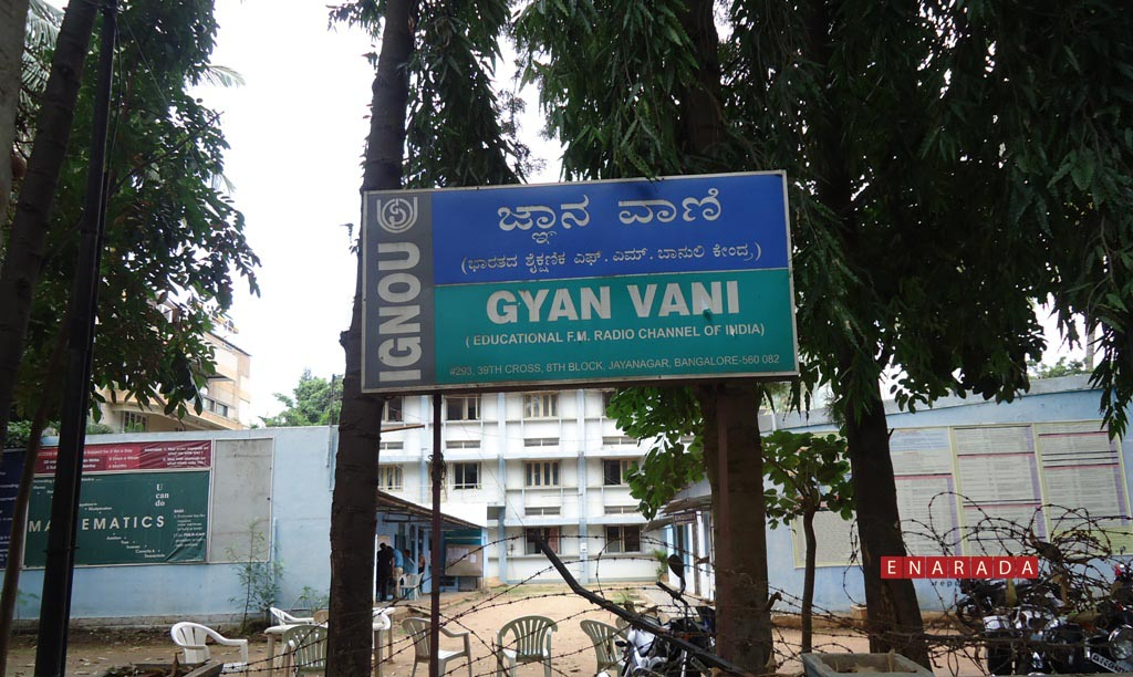 IGNOU mutes its own Educational FM Radio channel, 'GYAN VANI'