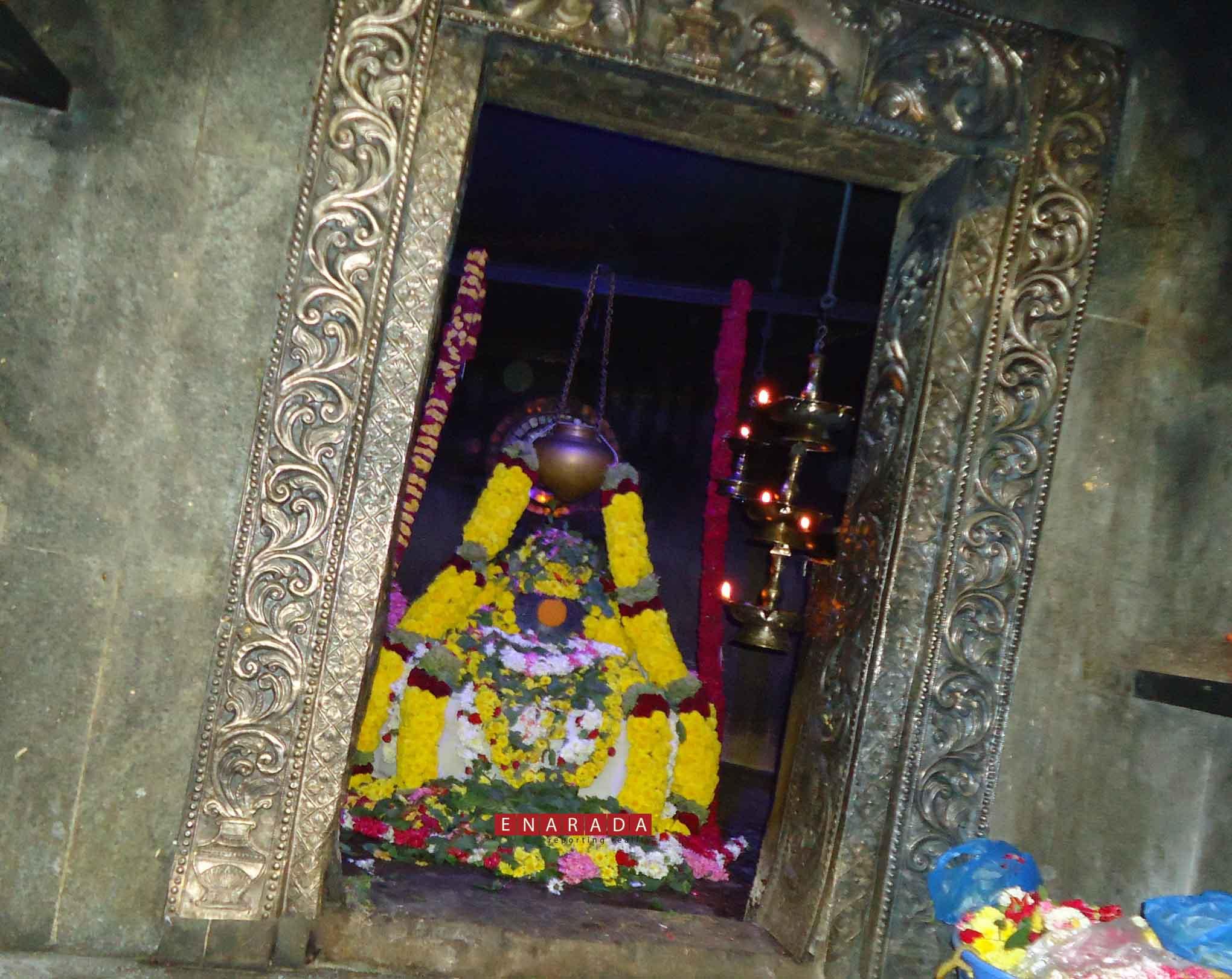 Gavigangadhareshwara swamy