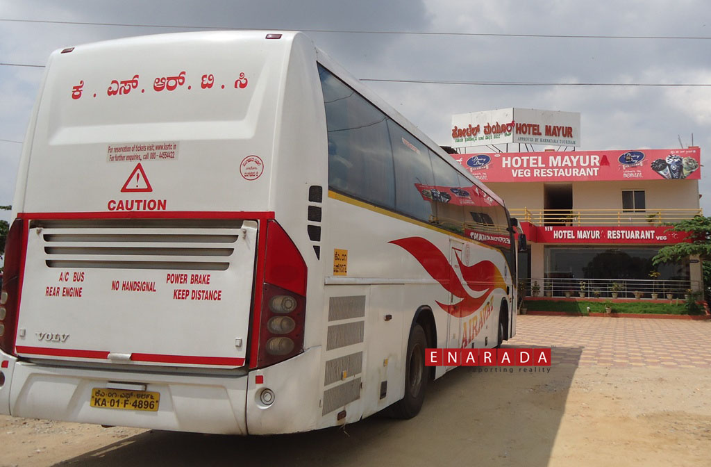 KSRTC bus stopping at unhyegienic hotels. Photo by ENARADA.COM