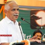 MLA vijayakyumar speaking at Art of Giving program in Bengaluru