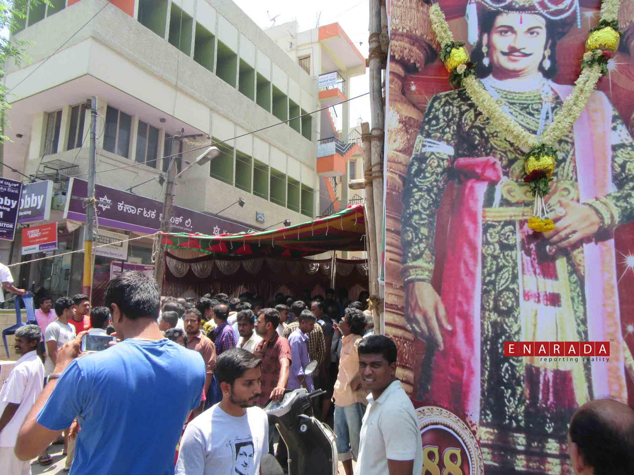 Dr. Raj kumr's BD celebrations in Bengaluru on 24-4-2016. :Photo