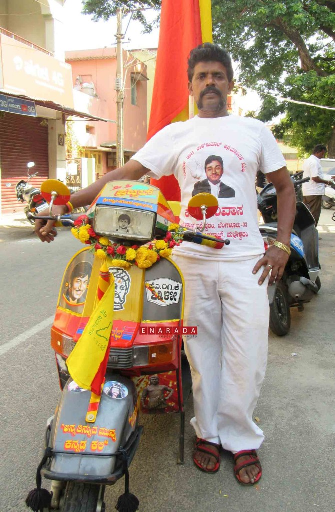 Basavarj, an ardent fan has converted his scooter into 'Raj Vahana' by spending Rs 30,000. Photo www.enarada.com