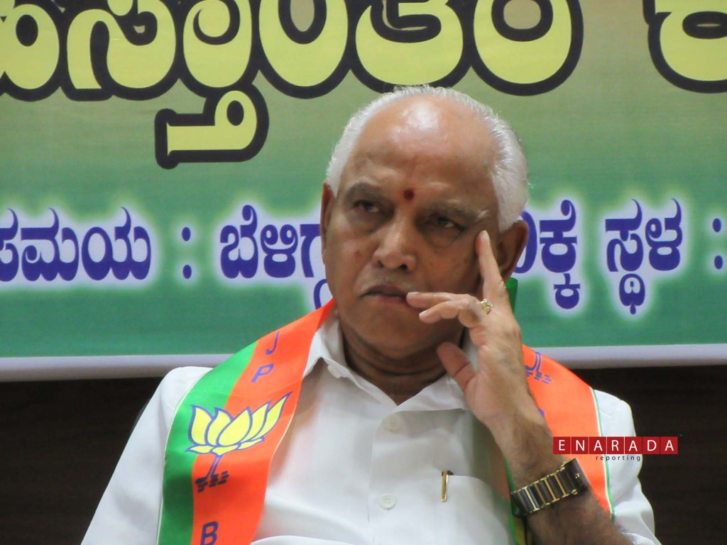 BJP state president B.S.Yeddyurappa at a program held at State  office. Photo by www.enarada.com