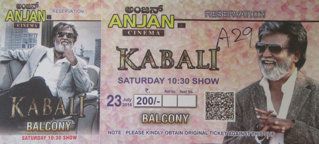 kabali ticket