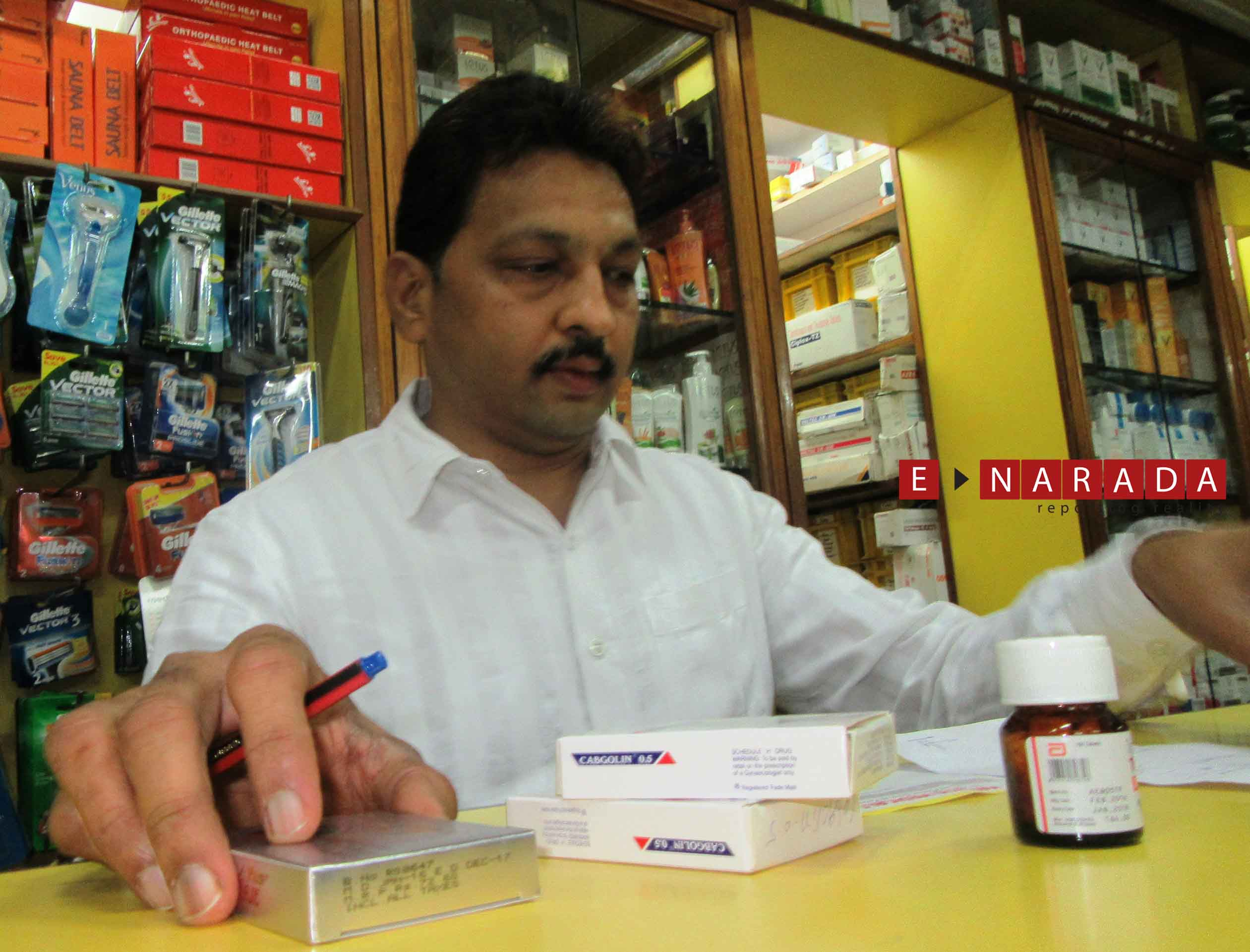 general enarada com arivu pharmacist s pill for g schools
