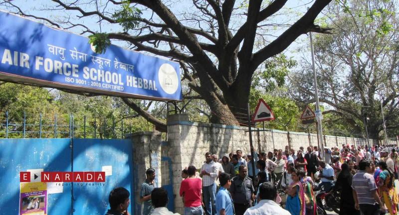 Serpentine queue for school admission