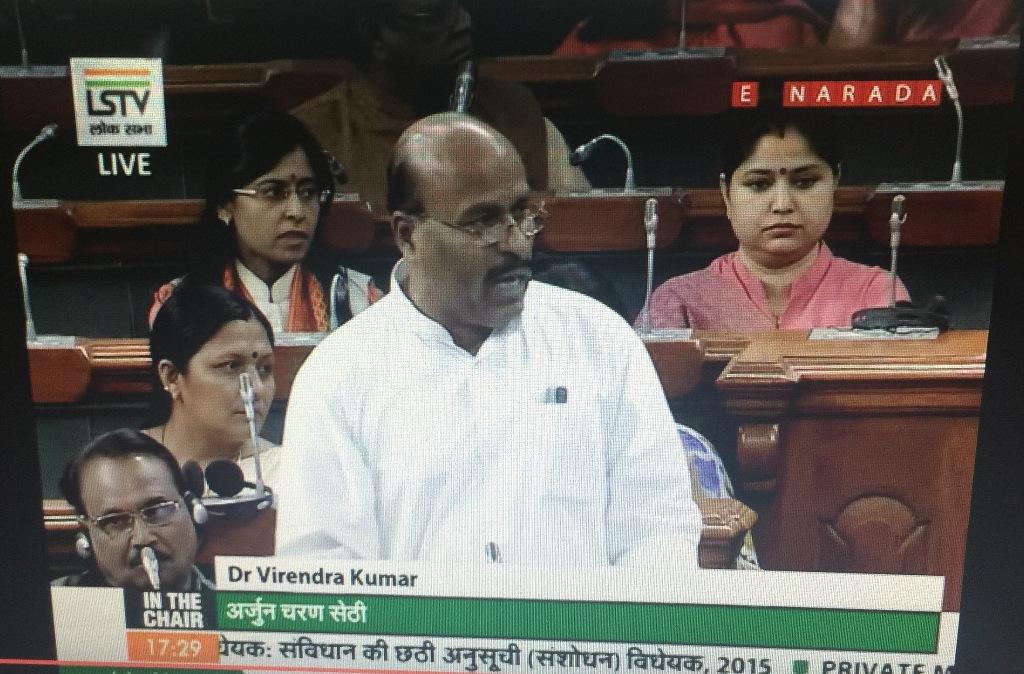 Lok Sabha MP salutes Dr. Achyuta Samanta