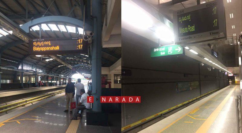 Finally Metro to reach KIA