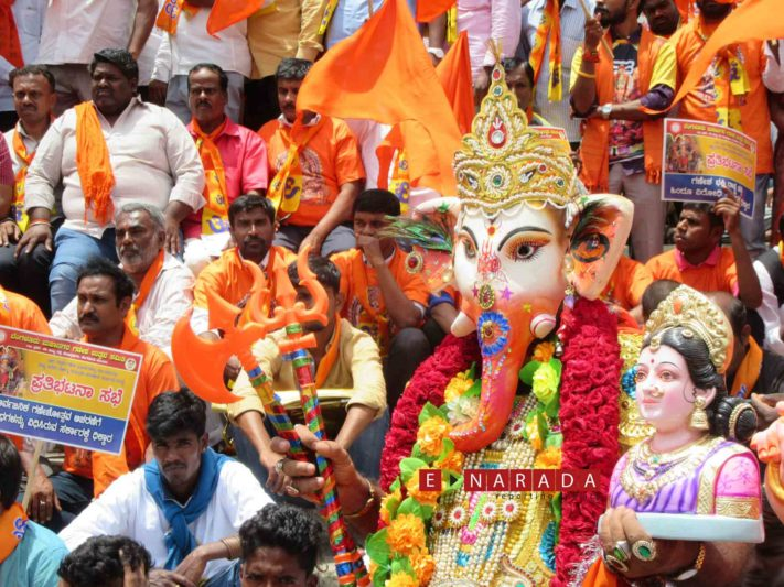 Bengaluru witnesses a first of its kind protest by Ganesh Mandals