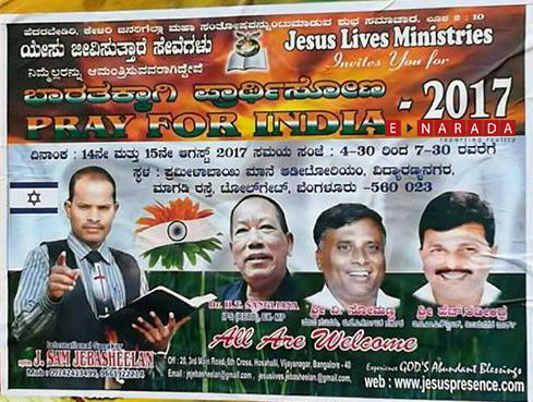 BJP leader trolled for his pic in Christian Missionary poster