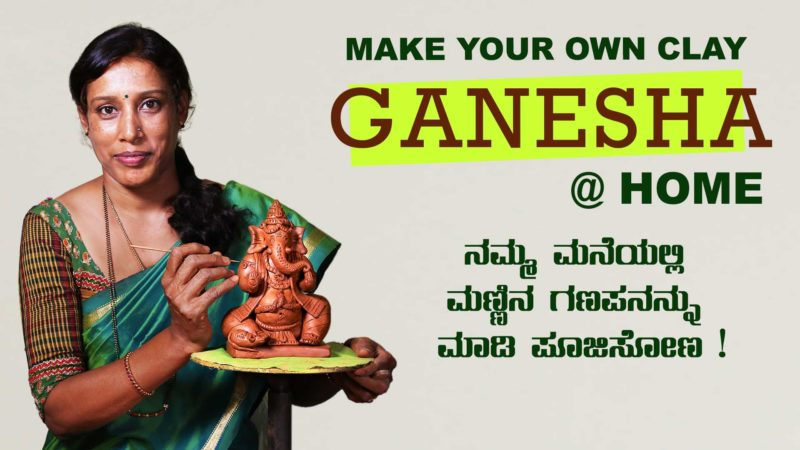 Now, make your Ganesha idol at your home