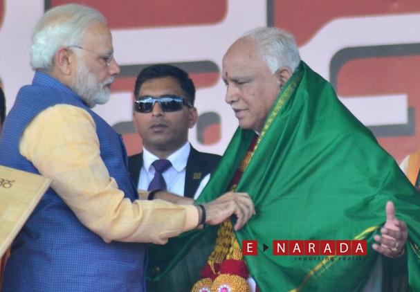 Congress mukth Karnataka will be a reality: Modi