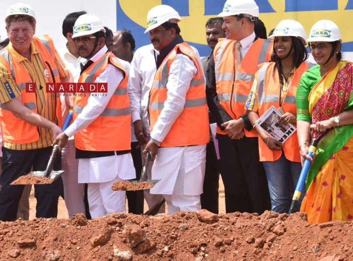 Groundworks begin for IKEA Bengaluru