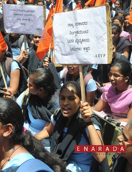 Protest against shrinking of MBBS seats in Karnataka