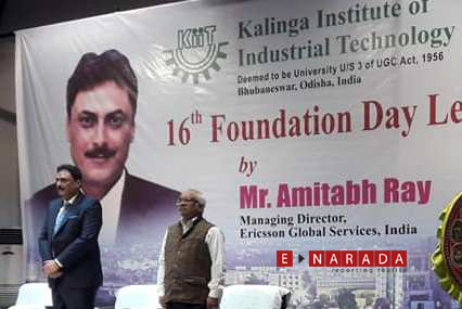 Amitabh Ray in KIIT Foundation day Lecture ; World will change drastically in the next 20 Years